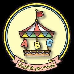 English Go Round